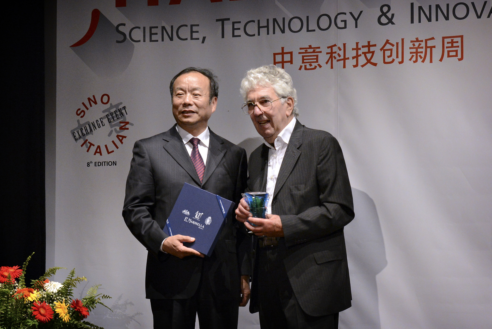 Al Sino Italian Innovation Week 2014